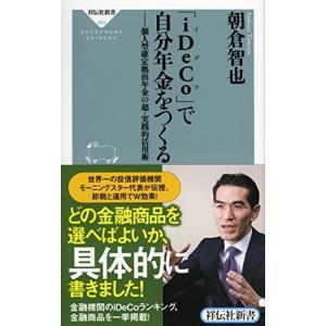 [中古 古本 古書 中古書籍] [日本の政治や社会 海外の政治や社会等々] [英語を学ぶ本や勉強用の...