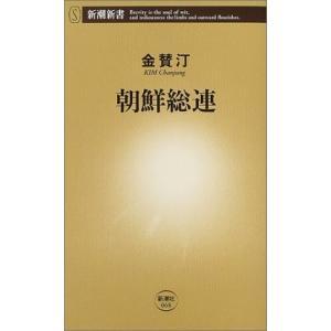 [中古 古本 古書] [自分磨きの本や勉強用の本 等々] お安い古本から昔のレアものまで多数販売中!...