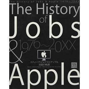 The History of Jobs & Apple  1976〜20XX(ジョブズとアップル奇蹟...