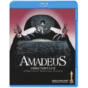 アマデウス ディレクターズカット (Blu-ray)