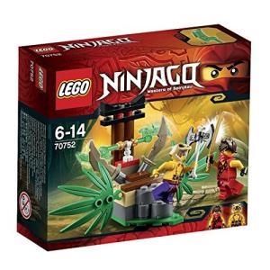 レゴ (LEGO) ニンジャゴー アナコン・ジャングルトラップ 70752 新品 未使用