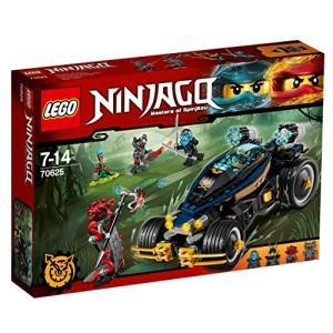 レゴ(LEGO) ニンジャゴー ダブルランチャーメカバギー  70625 新品 未使用