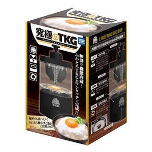 究極のTKG (たまごかけごはん) 新品 未使用