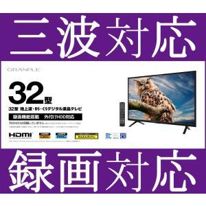 32インチ液晶テレビ 液晶テレビ 32型TV 新品 ダブルチ...