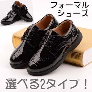 入学式 キッズ 靴 フォーマル 黒 男の子 エナメル調 紐 マジックテープ ブラック おしゃれ 子供 卒園式|zerotwo