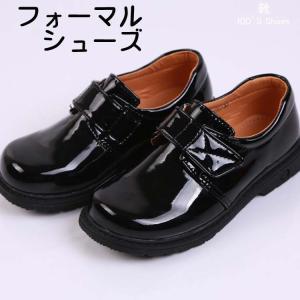 入学式 キッズ 靴 フォーマル 黒 男の子 靴 エナメル調 マジックテープ ブラック おしゃれ 子供 卒園式|zerotwo