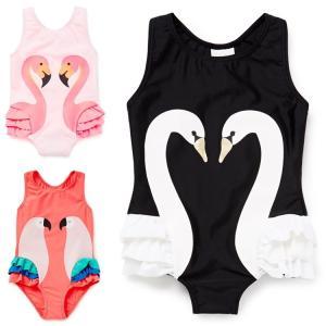 キッズ 水着 女の子 フラミンゴ 白鳥 フリル ピンク ブラック 帽子セット|zerotwo