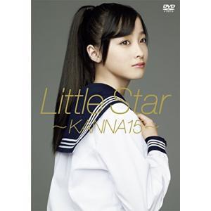 アニメ littlestar