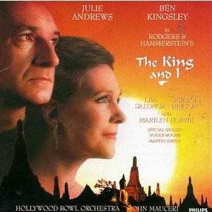 The King And I (1992 Hollywood Studio Cast) 中古商品