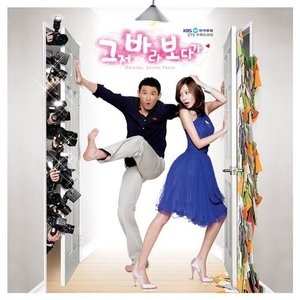 アクシデントカップル 韓国ドラマOST (KBS)(韓国盤) 中古商品