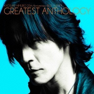 氷室京介 25th Anniversary BEST ALBUM GREATEST ANTHOLOGY(通常盤) 中古商品