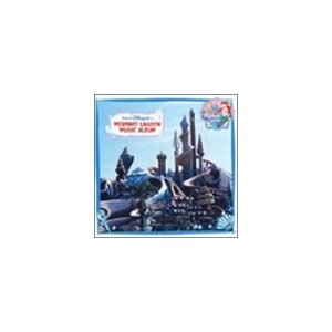 Tokyo DisneySea Mermaid Lagoon Music Album(CCCD) 中...