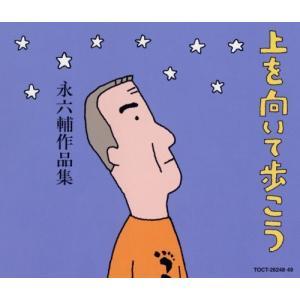 [中古 CD ミュージック] 激安商品からレアものまで多数販売中  ・コンディションランク:B (傷...