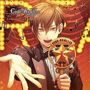 Code:Realize ~創世の姫君~ Character CD vol.1 アルセーヌ・ルパン(...