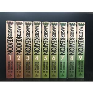 MASTERキートン ワイド版 コミック 全9巻完結セット (ビッグコミックスワイド) 中古商品 綺麗め古本