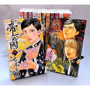 帝一の國 コミック 1-14巻セット (ジャンプコミックス) 中古商品 綺麗め古本