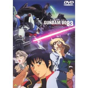 機動戦士ガンダム 0083 STARDUST MEMORY vol.1 (DVD) 中古