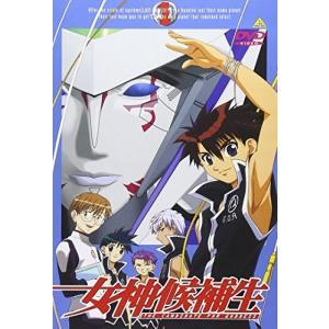 女神候補生 Vol.1 (DVD) 中古