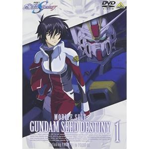 機動戦士ガンダムSEED DESTINY 1 (DVD) 中古
