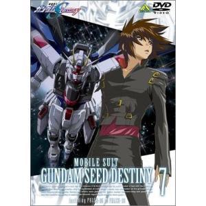 機動戦士ガンダムSEED DESTINY 7 (DVD) 中古