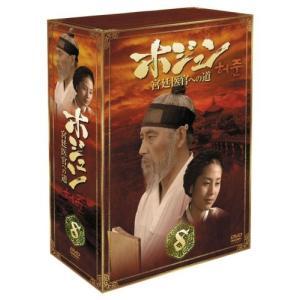 ホジュン BOX8 ~宮廷医官への道~ (DVD) 中古