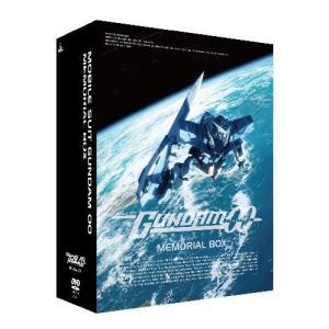 機動戦士ガンダム00 MEMORIAL BOX (初回限定生産) (DVD) 中古