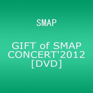 GIFT of SMAP CONCERT'2012 (DVD) 中古