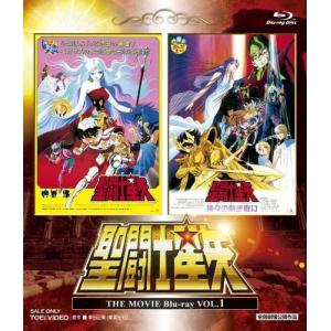 聖闘士星矢 THE MOVIE Blu-ray VOL.1 中古
