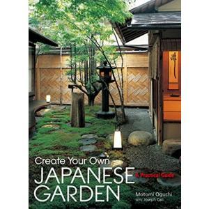 英文版 日本庭園の作り方 - Create Your Own Japanese Garden 中古本...