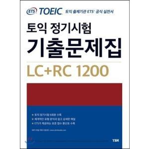 [英語を学ぶ本や受験に関する本を多数取扱]  ・中古コンディションランク:B (傷・汚れはあるが通常...