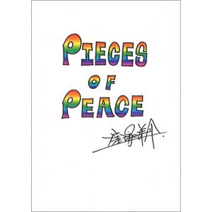 PIECES OF PEACE 中古本 アウトレット