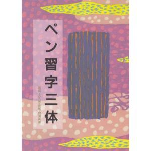 [中古 古本 古書] [ぬりえの本や編み物の本 綺麗な写真の撮り方やカメラの使い方] [綺麗な字の書...