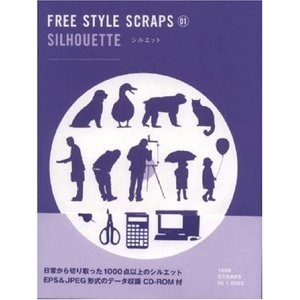 FREE STYLE SCRAPS 01 SILHOUETTE―シルエット 中古本 アウトレット