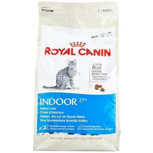 ロイヤルカナン FHN インドア 猫用 4kg zeroum