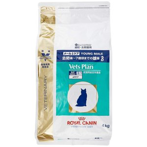 ベッツプラン (Vets Plan) 準療法食 猫 メールケア ドライ 4kg zeroum