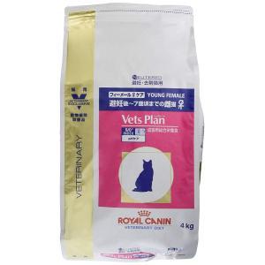 ベッツプラン (Vets Plan) 準療法食 猫 フィーメールケア ドライ 4kg zeroum