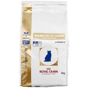 【療法食】 ロイヤルカナン キャットフード 消化器サポート(可溶性繊維) 4kg zeroum