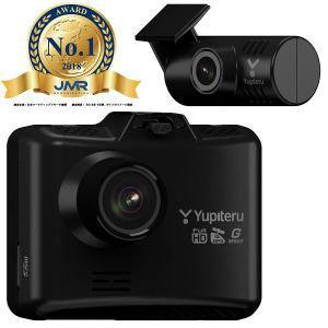 ユピテル 前後2カメラ搭載ドライブレコーダー WDT600 前後200万画素 GPS Gセンサー(衝撃録画)搭載 zeroum