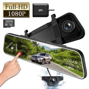 ドライブレコーダー 前後カメラ ミラー型 GPS 1080PフルHD Sony IMX335センサー 同時録画 zeroum