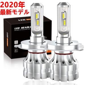 【2020最新モデル登場】LIMEY H4 led ヘッドライト Hi/Lo H4U 旧車対応 超コンパクトで明るい zeroum