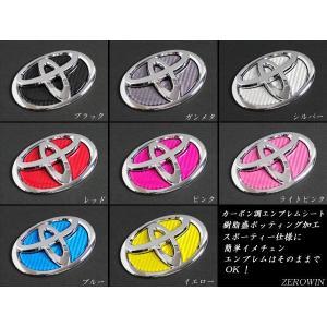 カーボン調エンブレムシート ノア70/VOXYヴォクシー70/200系ハイエース/プリウス30/プリウスα/ランクル200/ウィッシュ20/ブレイド/マークXジオ/ラクティス120|zerowin