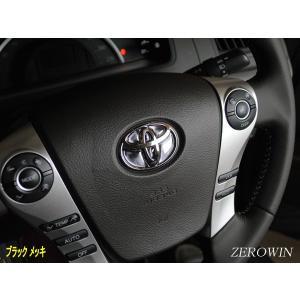 メッキステアリングエンブレムシート トヨタハンドル用SDH-T01 立体成型タイプ|zerowin|06