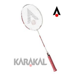 カラカル KARAKAL バドミントン ラケット 5U  S 70 FF   マット系(Bパターン) badminton racket|zest-2009
