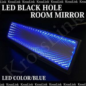 ルームミラー LED ブラックホール ブルー 簡単取付け 電池式 配線不要 バックミラー 光る 青 アクセサリー 内装 パーツ 条件付 送料無料 _28127|zest-group