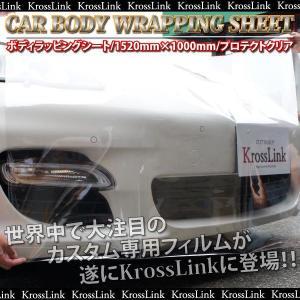 ラッピングシート クリア 透明 152×100cm 車 カーフィルム プロテクト 保護 カーラッピングフィルム 条件付/送料無料 _41134 zest-group