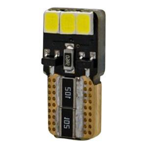 T10 LED キャンセラー内蔵 バルブ 無極性 高輝度 SMD×6連 平型 広角発光 2個 白/ホワイト 6000K ルームランプ カーテシ ポジション 条件付 送料無料 _22411|zest-group