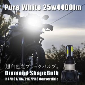 H4 HS1 H6 PH7 PH8 LED ヘッドライト バイク COB 4400lm バルブ 4面発光 6500K ホワイト 純白 Hi-Lo切替 無極性 汎用   _27316 zest-group