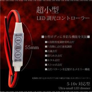 LED コントローラー 調光 照度調整 点灯/消灯/点滅/減光/12V/24V/フラッシュ/ストロボ/ポジション/ウインカー/テール/条件付/送料無料/◆_28412|zest-group