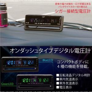 デジタル 電圧計 ボルトメーター 時計  LED表示 温度計  シガー電源 12V  温度 外気 バッテリーチェック    _28417 zest-group