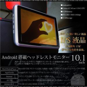 ヘッドレスト モニター 10.1インチ Android4.4 搭載 タブレット型/車内でネット接続/Wi-Fi/IPS 液晶/FM トランスミッター/Bluetooth/条件付/送料無料_43152|zest-group